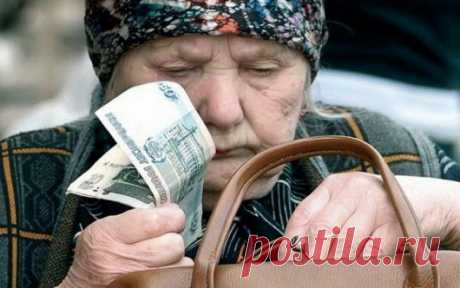 Пенсии поднимут далеко не всем россиянам. Как изменятся выплаты с 1 января | СОК.медиа