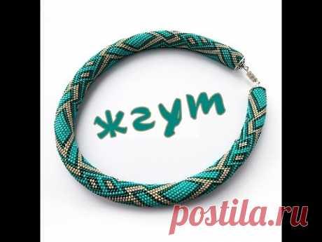 (10819) Жгут из бисера. Мозаичное плетение бисером. Браслет из бисера - YouTube