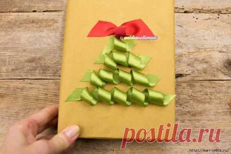 Оригинальная идея упаковки новогоднего подарка. Елочка из ленточек. Легко и просто!  Для работы понадобятся шелковые или атласные ленточки и двухсторонний скотч.