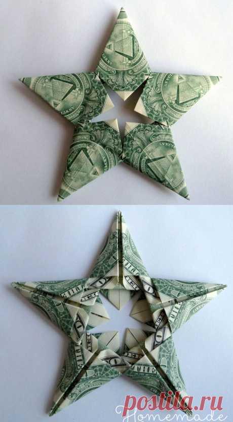 Пятиконечная звезда из купюр модульное оригами