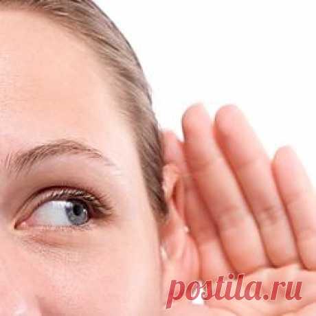 Насколько стар ваш слух?