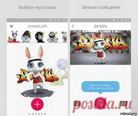 Зайка Zoobe скачать бесплатно - делай видео с Зайкой Зуби на андроид