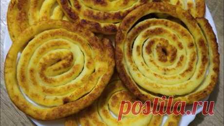 Картофельные спиральки. Вкусный перекус для всей семьи! — Кулинарная книга - рецепты с фото