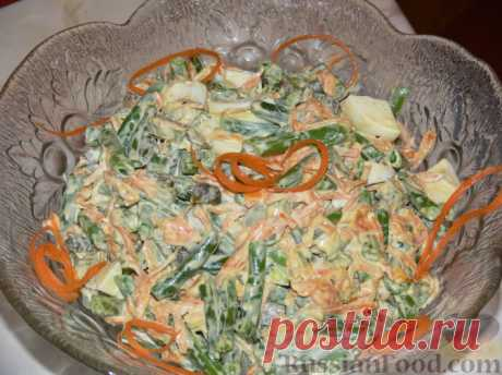 Рецепт: Изысканный салат со стручковой фасолью на RussianFood.com