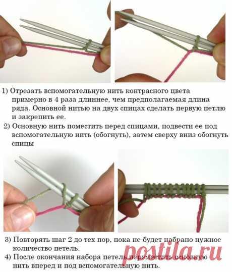 Вязание спицами - Уроки мастерства спицами - Набор петель с открытым краем