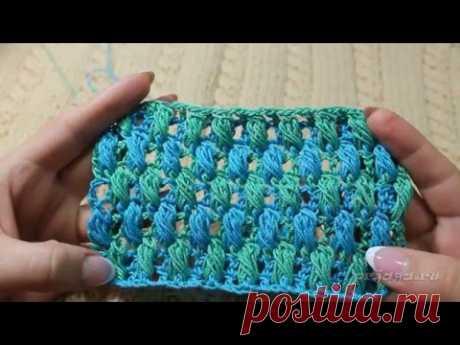 Двухцветный узор крючком из пучков рельефных столбиков, видео