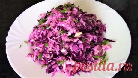 Доктор советует простой и очень полезный салат из капусты с чесноком. Готовьте и ешьте на здоровье!