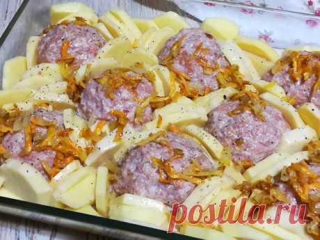 Вкуснейший ужин из картофеля и фарша в духовке | Вкуснейшая кухня | Яндекс Дзен
