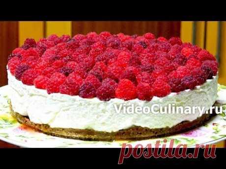 La torta simple caseosa de Chizkeyk - la receta de la Abuela Ema