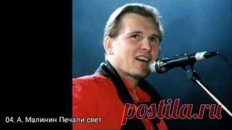 Песни на стихи Ларисы Рубальской год - 1993