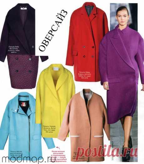 Пальто оверсайз: выкройка, раскрой и описание шитья с фото