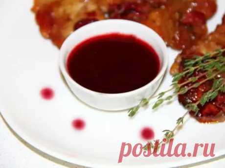 Вишнёвый соус к мясу. Кисло-сладкий пряный вкус соуса отлично подходит к мясным блюдам - Скатерть-Самобранка - медиаплатформа МирТесен