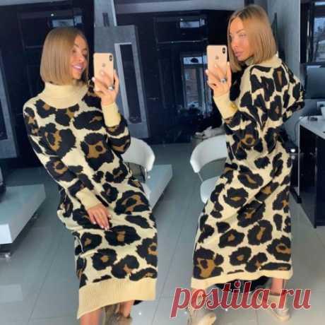 Леопардовое вязаное платье купить недорого