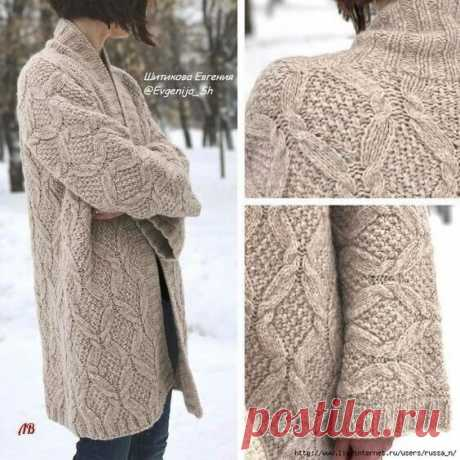 Pattern spokes for a cardigan