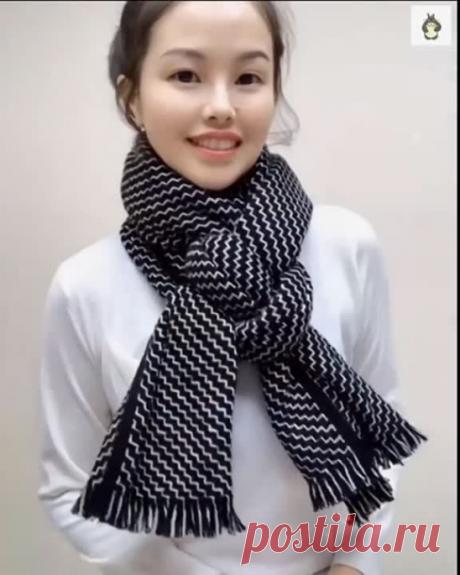 Учимся завязывать теплые шарфики