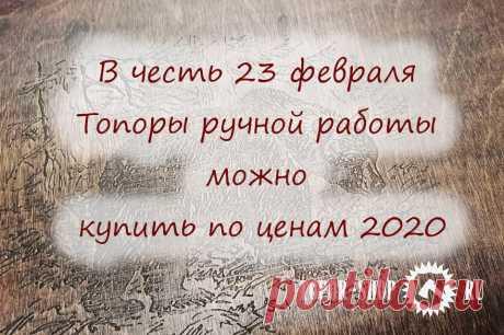 Скоро праздник 23 февраля, который будет отмечать вся Россия.  Данный праздник называется «День защитника Отечества» и не спроста. Каждый мужчина в РФ или проходил или проходит в службу в армии и имеет военный билет. Мы искренне поздравляем сильную часть нашей страны.