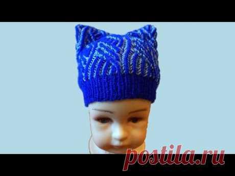 Шапочка с ушками. Шапка с ушками спицами. Вязание шапки с ушками. Шапка узором. (hat with ears)