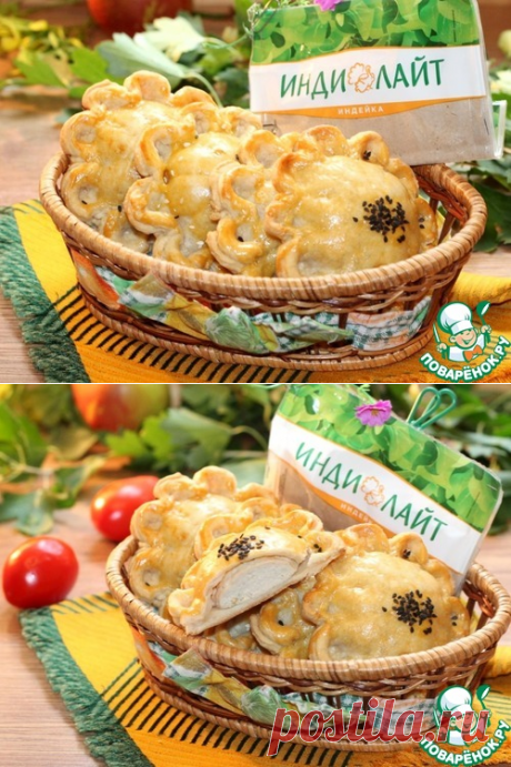 Закусочные пироги с индейкой и овощами – кулинарный рецепт
