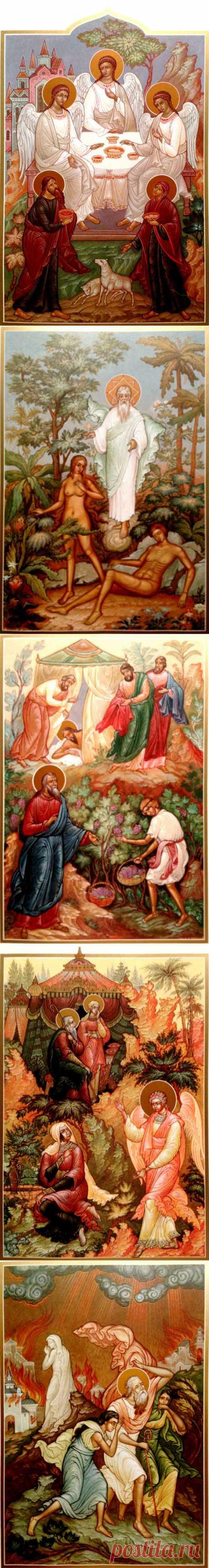 Иллюстрированное издание Ветхого и Нового Завета..