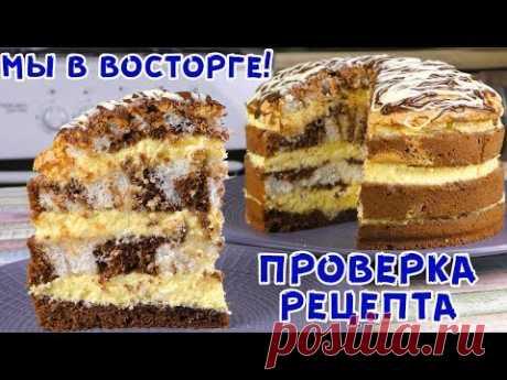 Фантастический торт на Новый год с Необыкновенным Кремом! Творожное Безумие! Просто ТАЕТ во Рту!