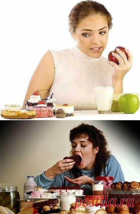 10 способов обмануть аппетит / Все для женщины