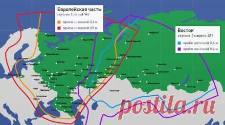 НТВ-ПЛЮС - Cпутниковое телевидение