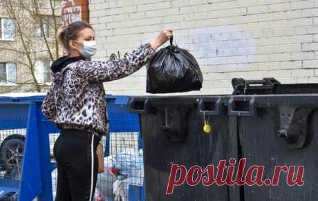 Народные приметы про мусор: почему нельзя выносить мусор вечером, после того, как солнце село