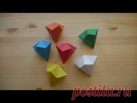 Оригами. Как сделать бриллиант из бумаги (видео урок) - YouTube