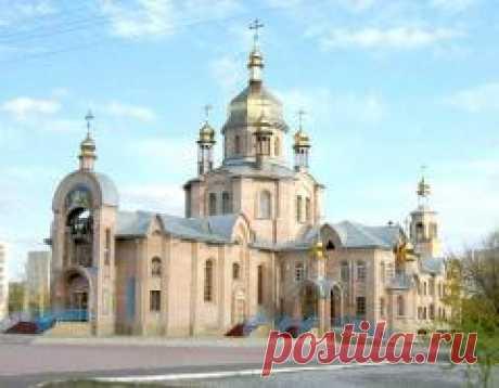 """Сегодня 29 мая отмечается день города """"Северодонецк"""""""