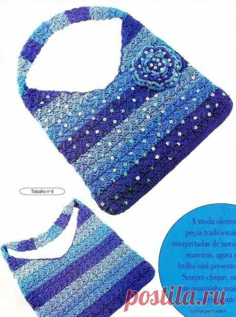 Синяя сумка с цветком связанная крючком схема - Вязанные сумки