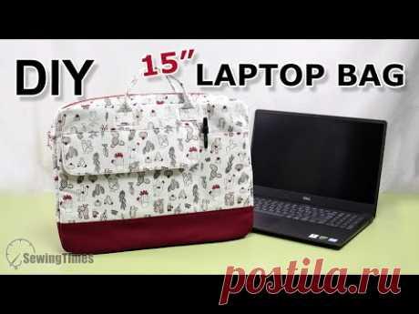 Как сшить Сумка для ноутбука своими руками [sewingtimes]