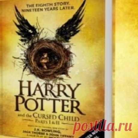 Новая книга оГарри Поттере появится впродаже уже наднях