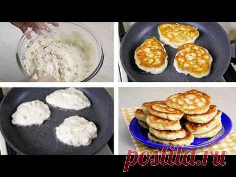 Готовлю на Завтрак за 10 МИНУТ! Необычные оладьи в стиле ПИЦЦА! Вкуснее Рецепта Вы Не Найдете!