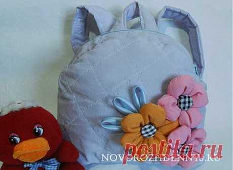 Детский рюкзак своими руками: пошагово с выкройками   Уход за новорожденным