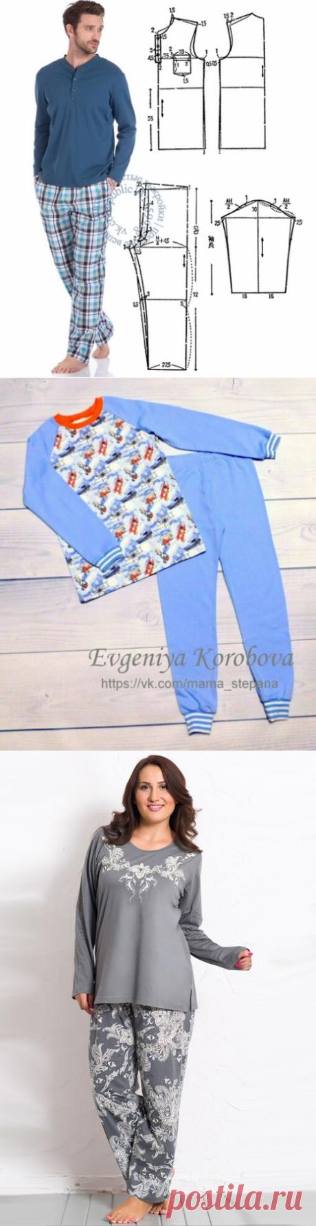 Поиск на Постиле: выкройка пижамы