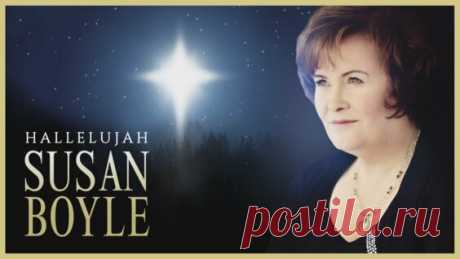 Susan Boyle - Wild Horses - Яндекс.Видео