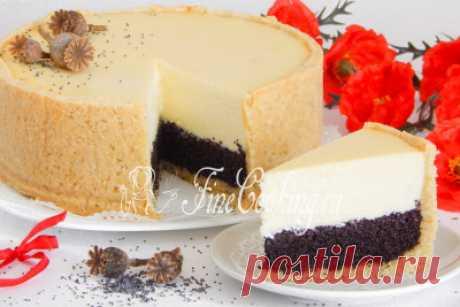 Творожно-маковый пирог Нестерка - рецепт