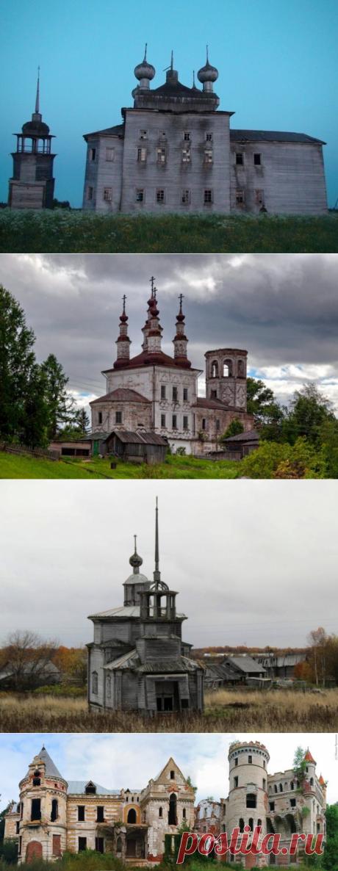 8 уникальных построек в отдалённых уголках России / Туристический спутник