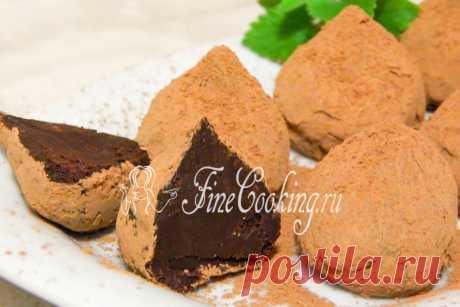 Домашние трюфели Рецепт трюфелей в домашних условиях обязательно оценят сладкоежки, которые не представляют свою жизнь без шоколада.