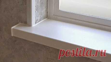Устойчивые пятна с подоконника исчезнут быстро и без следа Ваш белый подоконник всегда будет сиять чистотой!