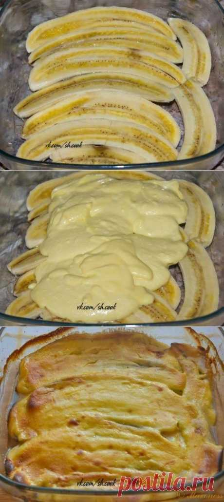 Бананы, запеченные с творогом