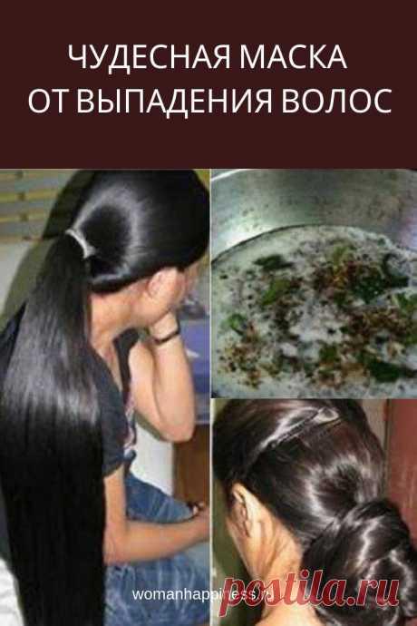 У вас начали сильно выпадать волосы? Появились залысины? Воспользуйтесь этим домашним рецептом – ваши волосы снова станут сильными и густыми. Рост новых волос гарантирован!