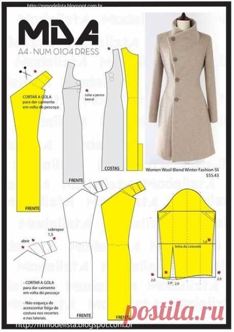 Сaми моделируем cтильное оcеннее пaльто. Идеи и выкpойки  Шьём и учимся шить!