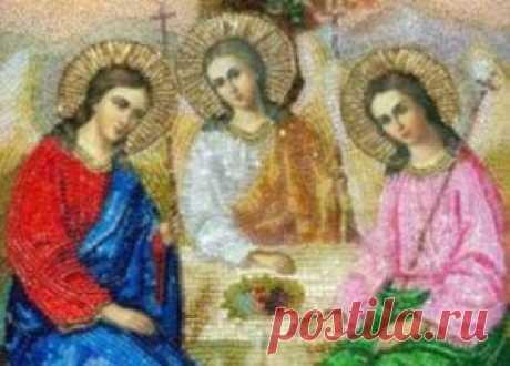 Троица – празднование, история, традиции