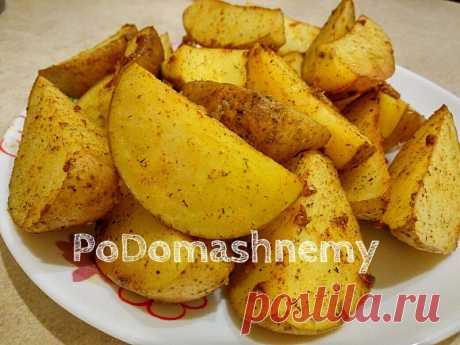 Картошка по-деревенски в духовке — Кулинарная книга - рецепты с фото