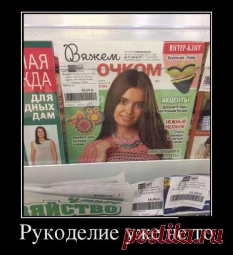Веселые фото)))