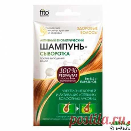 Здоровые волосы Шампунь-сыворотка Активный против выпадения волос 15мл | ФИТОкосметик | Здоровые волосы | Золотая Пчелка