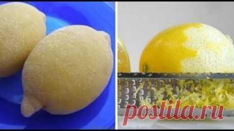 ★Замораживайте лимоны и попрощайтесь с диабетом, опухолями и ожирением!