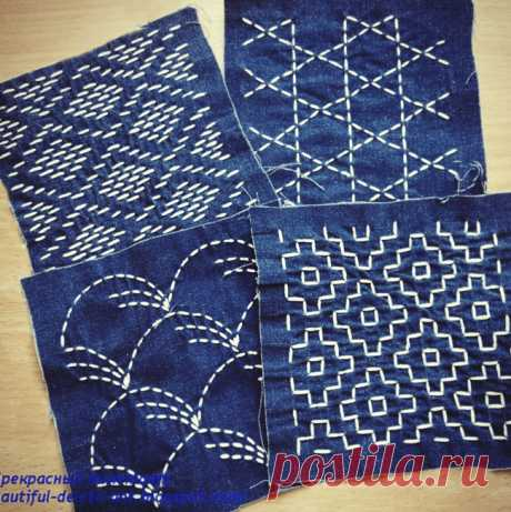 Японская вышивка сашико. Мастер-классы для начинающих