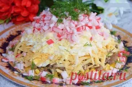 Салат с крабовыми палочками и грибами / Изысканные кулинарные рецепты